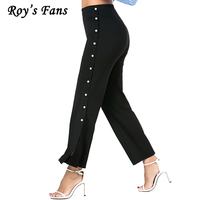 Roy's Fans Women Autumn Winter Black Straight Wide Leg Casual Fashion Pants Female Sexy Evening Party Club Pearl Button Pants