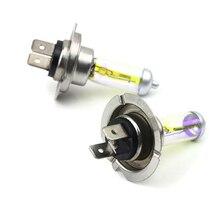 2PCS/SET H7 Universal Light Car Headlight 12V 55W Auto Front Lamp Bulb Super Bright Head Durable