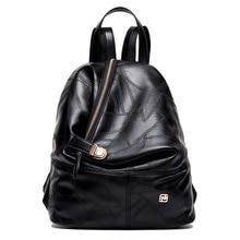 Дамские туфли из PU искусственной кожи рюкзак школьные сумки Дамская мода Дорожная сумка высокое качество рюкзак