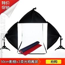 CD50  50cm estudio fotografico 3 softbox set photography light mini photo studio