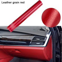 50x152CM Motor Car Covering Wrapping imitation leather Protective Film Leather Grain Texture Vinyl Wrap Sticker Accessories
