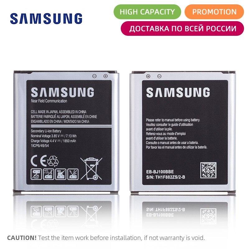 Original Battery for SAMSUNG Galaxy J1 Battery J100F J100FN J100H J100M NFC EB-BJ100BBE Full CapacityOriginal Battery for SAMSUNG Galaxy J1 Battery J100F J100FN J100H J100M NFC EB-BJ100BBE Full Capacity