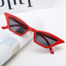 Glasses Cat Eye Glasses  Cat Eye Sunglasses  Good quality goggles Y626-1-Y626-3