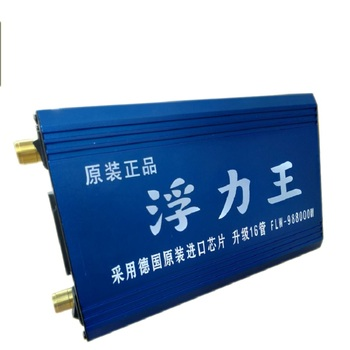 New Dual-variable-power King Inverter Head High-power and Power-saving Kit Converter Booster Power King