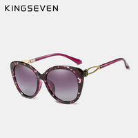 KINGSEVEN Ew Sunglasses Ladies Fashion Brand Designer Floral Decoration Glasses Large Frame Sunglasses Cat S Eye