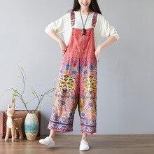 c01fa59e2cfe Buy overalls harajuku and get free shipping on AliExpress.com