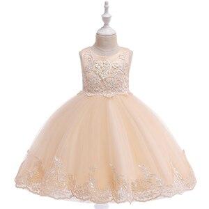 Image 3 - Aplike dantel kız elbise parti kız yaz elbiseler doğum günü prenses düğün nedime bebek elbiseleri Vestidos 3 10 yıl L5097