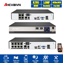 New arrival H.265 POE NVR 4CH 8CH 5MP Network Video Recorder NVR System Security IP Camera Video Surveillance P2P 5MP HDMI VGA hiseeu 4ch 8ch mini nvr real p2p cctv network video recorder vga hdmi ouput onvif 2 0 for 1080p ip camera security system xmeye