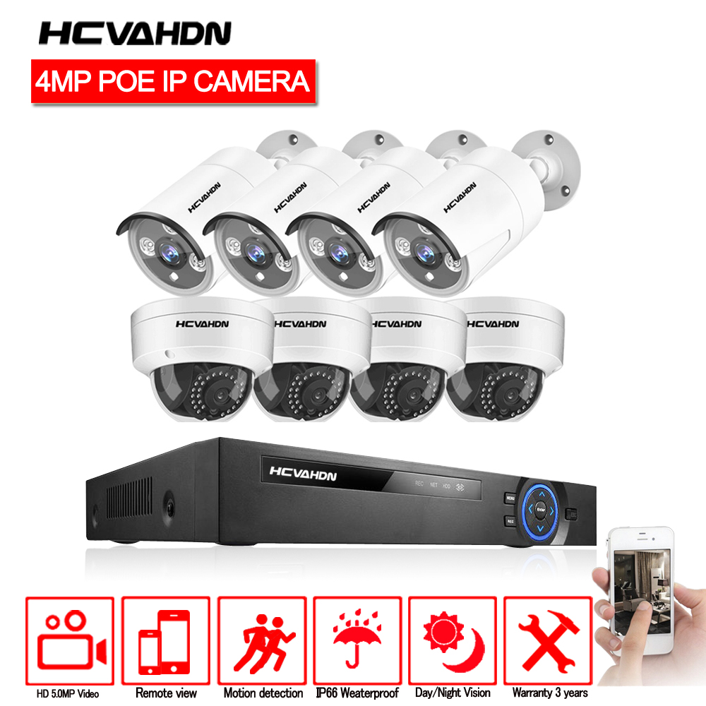 HCVAHDN 8CH 5MP POE NVR Xmeye CCTV System 4 0MP Indoor Outdoor PoE IP Camera IR