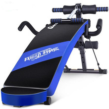 Ab Rollers Steel Tube Anti-slip Lose Weight Curves Sit-up Board Sports fitness Equipment Manufacturer Machine Abdomen Trainer