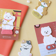 лучшая цена 1X Lucky cat and puppy Memo Pad Cute Kawaii Sticky Notes Post School Supplies Planner Stickers Paper Bookmarks stationery