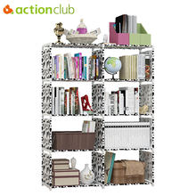 Actionclub Multi-purpose DIY Assembled Book Shelf Student Simple Bookcase Combination Reinforcement Double Rows Storage Cabinets(China)