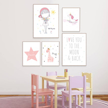 Girl Room Decoration Unicorn Posters And Prints Nursery Animal Wall Art Nordic Poster Pink Canvas Art  Kids Room Decor Unframed posters and prints kids room cartoon rabbit paintings wall decor picture poster nursery wall art nordic poster pink unframed
