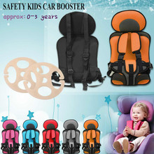 Get more info on the 0-5  Year Baby Seats Simple Portable Toddler Baby Car Chair Thickening Sponge Adjustable Kids Car Stroller Booster Seat
