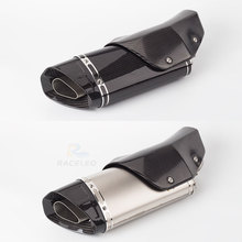 motorcycle muffler with the carbon fiber cover for R6 MT03 Z900 gsx150r cbr300r NC700 exhaust r6 universal