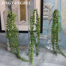 Artificial Succulents Pearls Fleshy Green Vine Flower Hanging Rattan Wall Artificial Flower Lover Tears succulent plants(China)