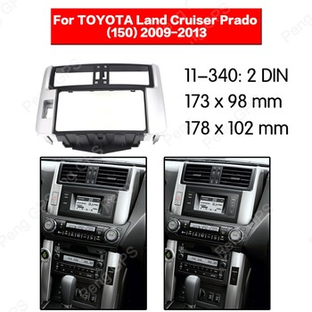 2 Din Car Radio DVD Fascia Frame Mount Refitting Kit Panel For TOYOTA Land Cruiser Prado (150) trim CD ABS Bezel Dash Surround