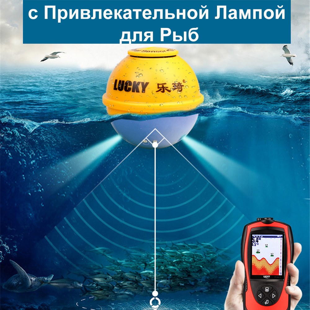 LUCKY <font><b>FF1108</b></font>-<font><b>1CWLA</b></font> English&Russian Menu Wireless Sonar Color Fish Finder 147ft/45m for Fishing Carp Pesca Depth Sounder Ice #C5 image