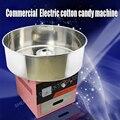 1 шт. машина для производства хлопковых конфет 220В/50Гц Коммерческая электрическая машина для производства хлопковых конфет