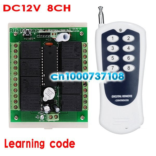 Free Shipping DC 12V 8 CH channel RF Wireless Remote Control Switch remote control 315mhz 433mhz z-wave in off switches