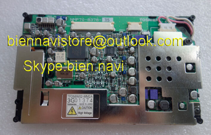 100% Nieuw origineel TFD58W02-MM2A LCD-scherm 5,8-inch - Auto-elektronica