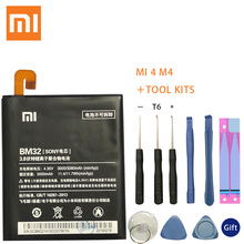 Xiao Mi For Xiaomi 4 Mi4 BM32 Lithium Polymer Battery Bateria 3080mAh Free Tools Retail Package New Arrival