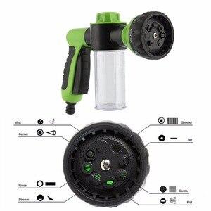 Image 4 - مسدس رش لغسيل السيارات والمنزل ، رغوة الثلج ، متعددة الوظائف ، تنظيف الأنابيب ، GN