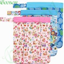 33x41cm  Washable Diaper Bags Nappy Reusable  Patchwork Double Zippers Cloth Diaper Fashion Wet Bag Waterproof  Wet Dry Bags