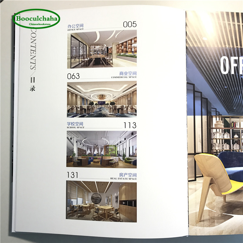US $80 61 7% OFF|2018 Interior design model integration Public room 3DMax  Software Model Library, Office Commercial Space-in Books from Office &