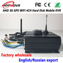 NTSC AHD3G GPS remote video monitoring MDVR WiFi wireless network rv 4 channel host