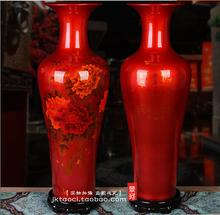 High-grade sharply glaze red peony of large vases, modern household living room