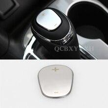 Стайлинга автомобилей Шестерни украшения Блёстки выделенный Интерьер Chrome Накладка для Chevrolet Cruze 2017 аксессуар Блёстки