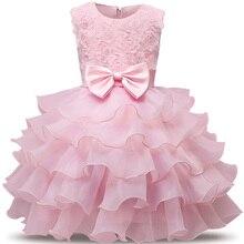 ילדה קיץ שמלת 2020 שמלת שכבות ורוד כחול רקמת תחרה ללא שרוולים ריקוד נסיכת שמלת 2 11 שנים ילדים vestidos