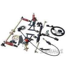 Картинг ATV UTV рулевая рейка кулаки рулевая тяга диск ротор Звездочка маятники с 1 м задняя ось