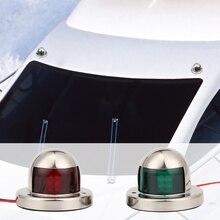 2 шт., 1 пара, 12 В светодиодный навигационный светильник из нержавеющей стали с бантом, красный, зеленый, сигнальный светильник для плавания, для морской лодки, яхты