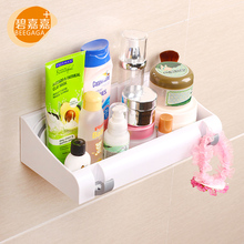 BEEGAGA Hollow-out Cosmetic Storage Shelves with Two Hidden Hooks Wall-Mounted Home Decoration Bathroom Caddy Corner Rack Holder