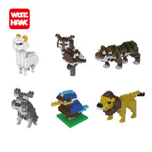 Full set 12pcs nano blocks kawaii Animal tiger dog bird lion 3d action figures diy model plastic building bricks toys for kids.