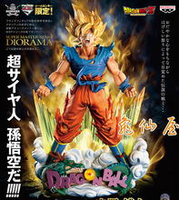 New Banpresto Comic Anime Dragon Ball Z Super Master Stars Diorama The Son Goku Gokou The Brush Battle Action Figure цена