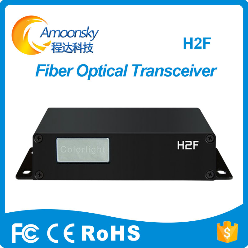 Best Price H2F Single Mode Dual Fiber Optic Transceiver Support Remote TransmissionBest Price H2F Single Mode Dual Fiber Optic Transceiver Support Remote Transmission