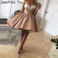 JaneVini элегантные, цвета шампанского Высокая Низкая платье для возлюбленной для встречи выпускников аппликации бисером спинки атласное плат
