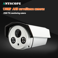 CCTV Camera 2500TVL CMOS IR Cut Filter 24 Hour Day Night Vision Video Outdoor IP66 Waterproof