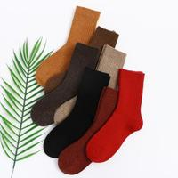 2018 Men's stockings winter new wool socks plain dark grain double needle socks