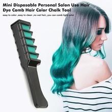 Профессиональный мини 6 цветов Расческа для окрашивания волос Одноразовая расческа для окрашивания волос мелки для личного салона временный инструмент для укладки TSLM2