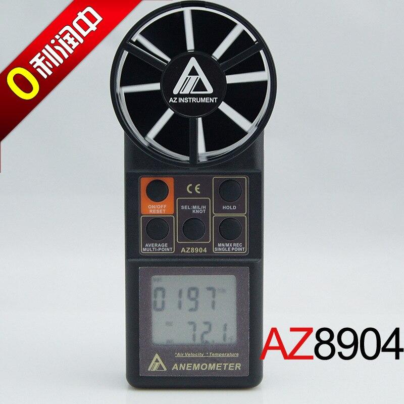 AZ8904 anémomètre numérique portatif compteur de vitesse du vent testeur de vitesse du vent instruments de mesure électroniques