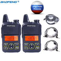 2Pcs Baofeng BF T1 MINI Walkie Talkie BF T1 Cb Two Way Radio UHF Long Range