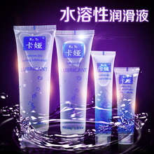 2016 Hot new vaginal Anal Sex Lubricant Gel 50ML Anal Lubricant Sex Lube Body Massage Adult Cream Water Based Intimate Lubricant
