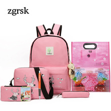 Girl Cute Backpacks Party College Solid Lock Zipper Pink Preppy Style School Bags For Teenagers Sac A Dos Purse Schoolbag