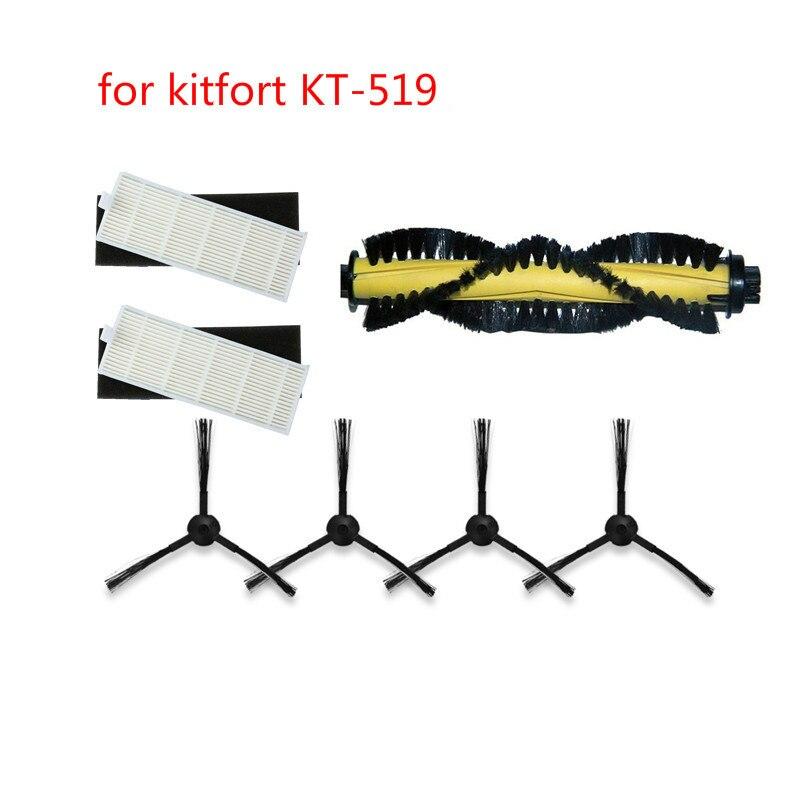 1*Main Brush+2*HEPA Filter+2*Sponge+4*Side Brushes for kitfort KT-519 Robot Vacuum Cleaner Parts kitfort KT-519 kt 519 kt519 kitfort robotic vacuum cleaner parts 2x hepa filter 2x sponge filter replacement for kitfort kt 519
