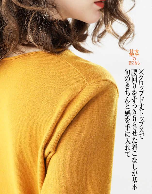Высокое качество 2019 Новые пуловеры осень зима женские свитера с v-образным вырезом полурукав сплошной цвет свитер Elegatn трикотажные топы AB005