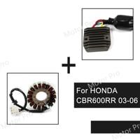 For Honda CBR600RR 2003 2006 Engine Stator Coil and Voltage Regulator Kits Motorcycle Rectifier CBR 600 RR CBR600 600RR 600CC